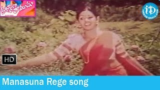 Kalyana Ramudu Movie Songs - Manasuna Rege Song - Kamal Han - ...