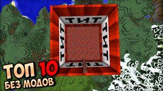 10 способов затроллить нуба в Minecraft