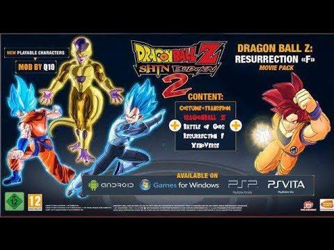 dragonball z shin budokai 2 psp download