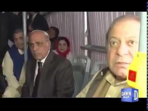 Prime Minister Nawaz Sharif ride on Metro bus in Multan