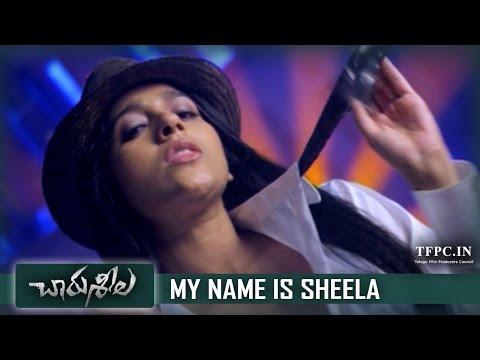 Charusheela Movie My Name Is Sheela Song Trailer | Rashmi Gautam | Rajeev Kanakala | TFPC