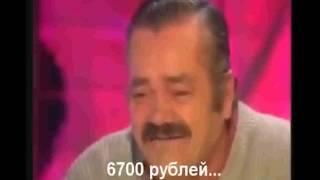 видео Полномочия районного суда