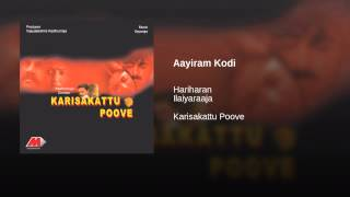 Karisakattu Poove (2000) Tamil Movie