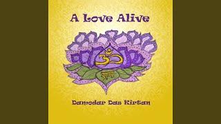 Bhairav Hare Krishna