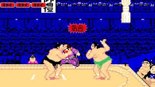 Arcade Game: Syusse Oozumou (1984 Technos Japan)