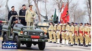 Guard Of Honour | Raheel Sharif | SAMAA TV  | 29 Nov 2016