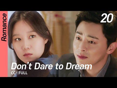 [CC/FULL] Don't Dare to Dream EP20 | 질투의화신