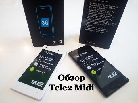 Смартфон Tele2 Midi