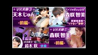 グラビアのニュース - モグラ美女・岡崎紗絵、華麗なスレンダーボディの...