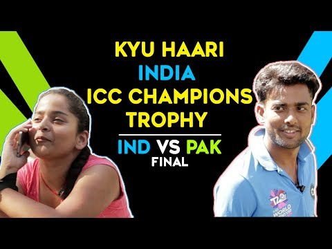 Kyun Haari India    India vs Pak Final   ICC CHAMPIONS TROPHY 2017  