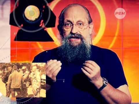 Анатолий Вассерман - Открытым текстом 22.08.2014