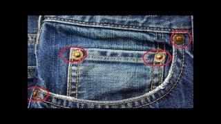 ما فائدة الأزرار على جيوب بنطلون الجينز