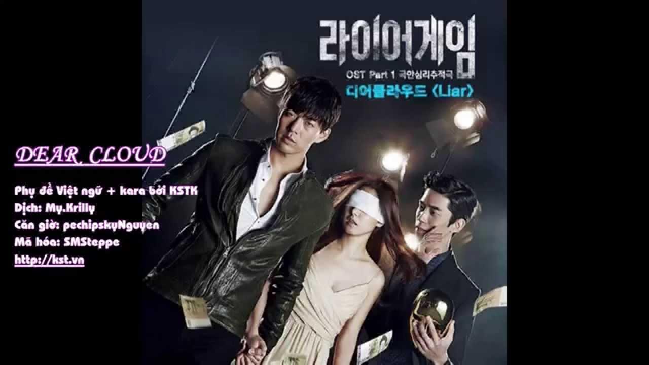 [Vietsub + kara] OST Liar Game Part 1 ~ Dear Cloud 디어 클라우드