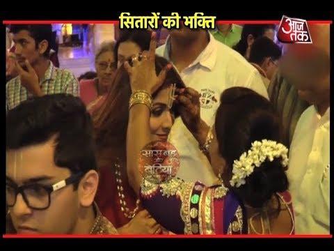 Ronit Roy with Ekta Kapoor & Shilpa Shetty at ISKON Temple