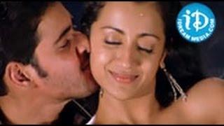 Athadu Movie Avunu Nijam Video Song  Mahesh Babu  Trisha  Trivikram Srinivas  Mani Sharma