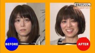 3月26日にNST新潟総合テレビにて放送された 「スマイルスタジアム」の ...