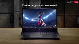 HP Pavilion Gaming 15 обзор игрового ноутбука.