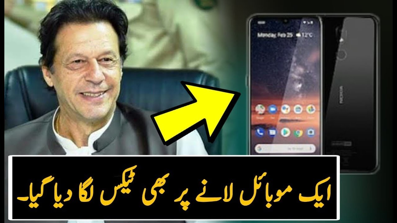 Latest News About Mobile Tax In Pakistan || Big News