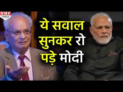 London के  Westminster Central Hall में बुजुर्ग के एक सवाल पर Emotional हो गए Narendra Modi