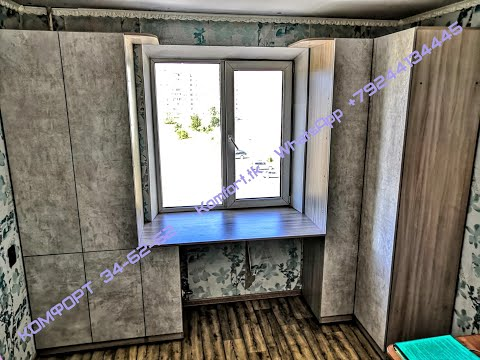 Мебель на заказ Комсомольск на Амуре - Гагарина 9