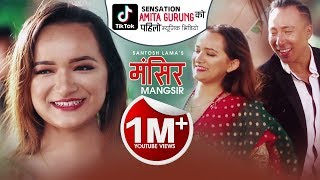 Mangsir :मङ्सिर  Santosh Lama Ft: Tiktok Star Amita Gurung and Wiser Era Crew