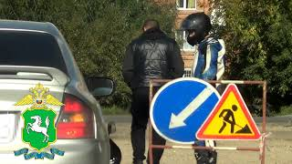 УМВД России по Томской области публикует видео инсценировок дорожно-транспортных происшествий