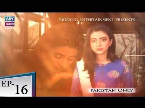 Badbakht - Episode 16 - ARY Zindagi Drama