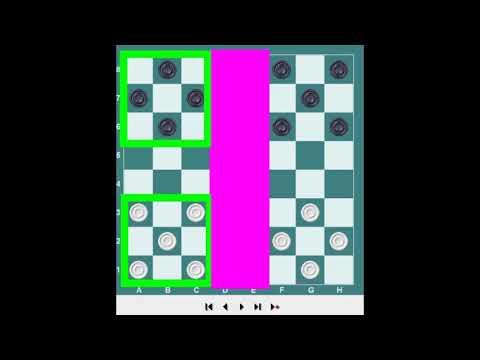 Вопрос: Как выиграть в шашки?