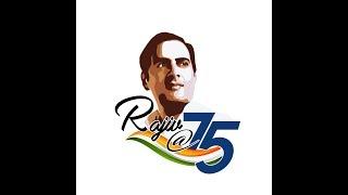 Rajiv@75