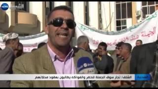 الشلف: تجار سوق الجملة للخضر والفواكه يطالبون بعقود محلاتهم