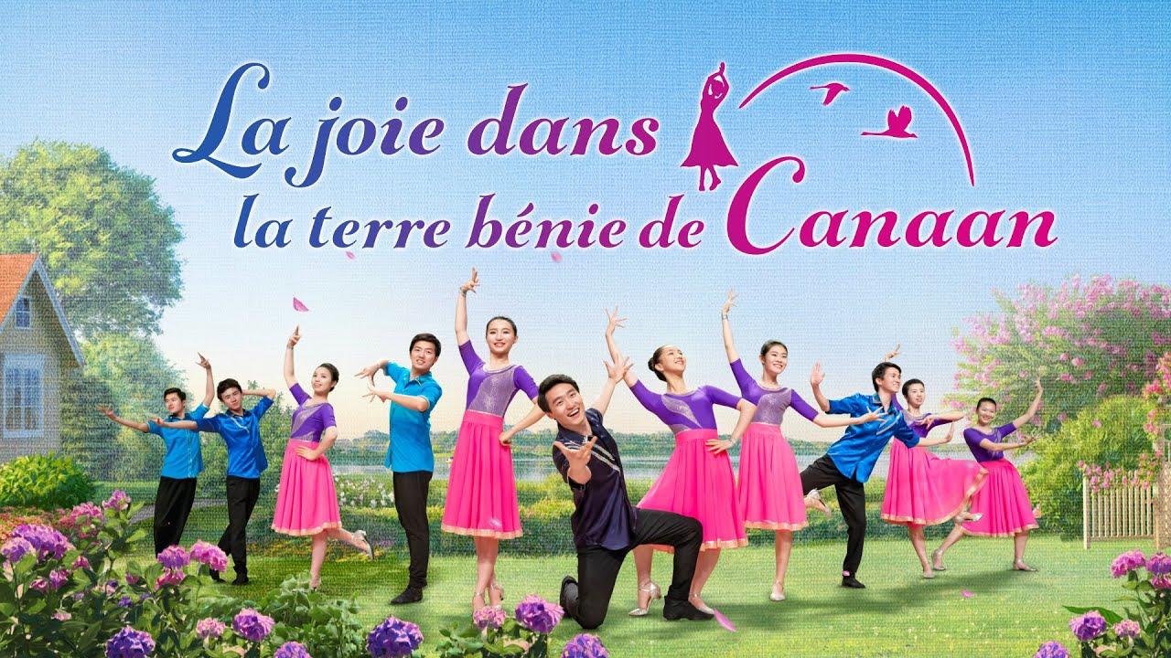 Musique chrétienne « La joie dans la terre bénie de Canaan »