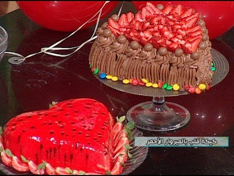 طريقه عمل كيكه قلب بالميروار الاحمر من الشيف محمد حامد فى المطعم حلقه عيد الحب
