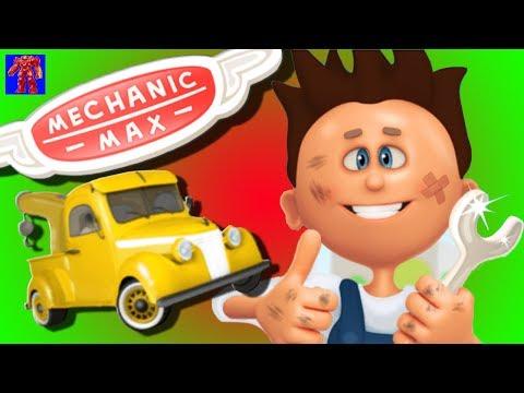 Механик Макс - Мультфильм для Мальчиков - Развивающий Мультик про Машинки и их Ремонт для Малышей