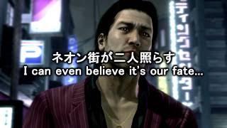 Ryu ga Gotoku: Pure Love in Kamurocho (English)