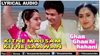 Kitne Mausam Kitne Sawan Full Song with Lyrics | Ghar Ghar Ki Kahani | Jayaprada, Rishi Kapoor