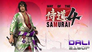 Way of the Samurai 4 PC UltraHD 4K Gameplay 2160p
