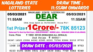 Lottery Sambad Lottery Result 11.55am 05.03.20 Nagaland Lottery Live gdn #lotterysambad screenshot 1