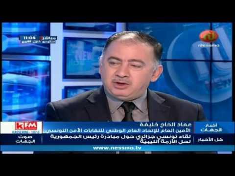 عماد الحاج خليفة: دورنا تمكين الأمنيين من حقهم الدستوري