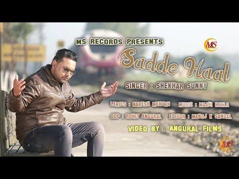 Sadde Haal | Shekhar Sunny | New Sad Song...