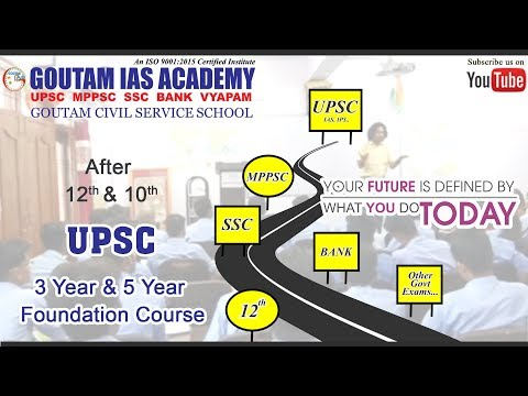 MPPSC Prelims Special Online Test - Goutam IAS Academy