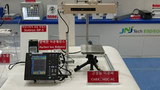 CABX 하이브리드 이온바  Hybrid Ion Bar