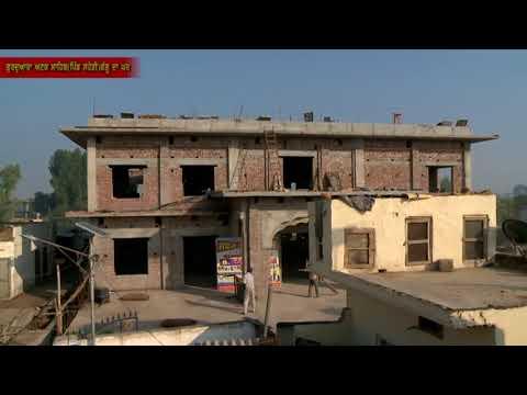 221217 - Gurdwara Attak Sahib - Pind Saheri