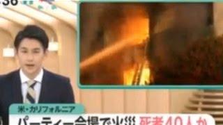 FNNみんなのニュース   16 12 04