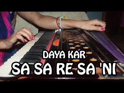 How to Play Daya Kar Daan Vidya Ka on Harmonium (with Notation) - Rashmi Bhardwaj