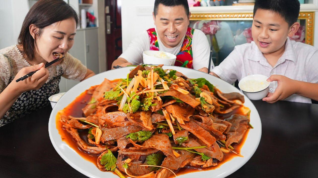 """【超小厨】买2个猪肚,""""红油麻辣猪肚""""给妻儿下饭,一荤两素奔小康!安逸!"""