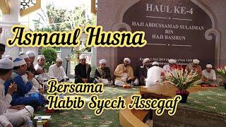 Asmaul Husna bersama Habib Syekh dan Guru Haji Zuhdiannor