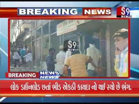 Bhabhar Breaking : બજારમાં દુકાનો સહિત બેંકો ઉપર જોવા મળી ભીડ