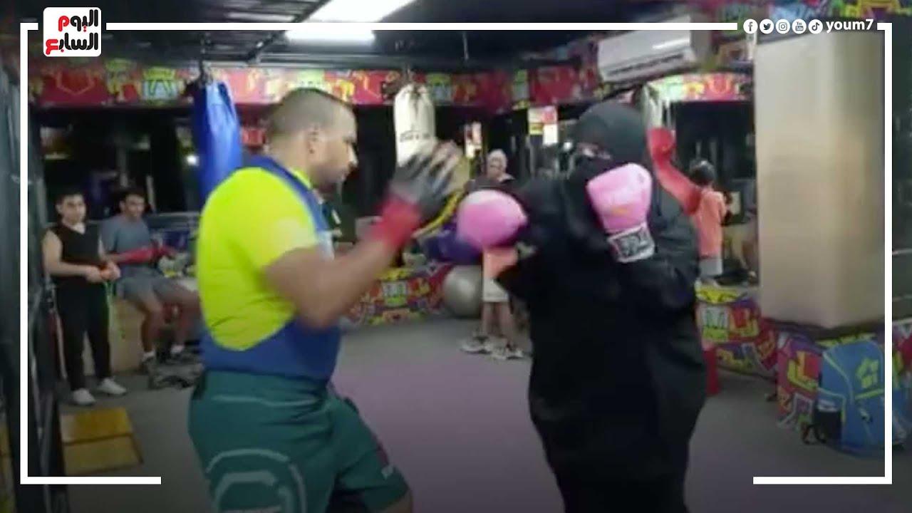 هوجان المصرية فتاة تحدت العادات بلعب الملاكمة والكيك بوكس  - نشر قبل 2 ساعة