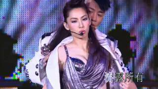 Raymond Lam- Let's Get Wet concert ( Kate Tsui and Ron Ng) FULL