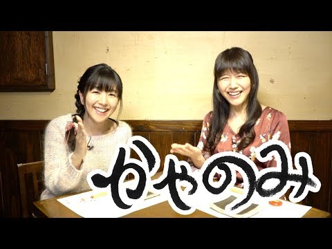 「かやのみ」Twitterもフォローしてね! https://twitter.com/_kayanomi お酒の紹介で間違いがございました。 誤「麒出羽桜」 正「出羽桜」 大変申し訳ございませんでした。